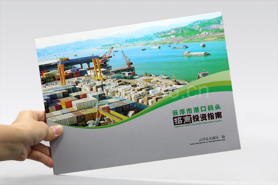 画册排版尺寸为16开,40p横版画册2000本