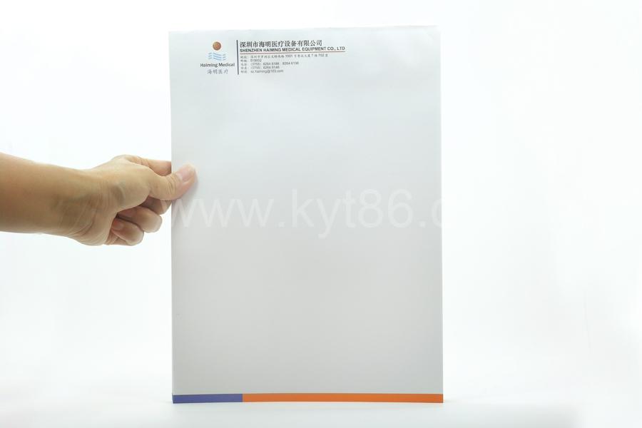 上海 印刷/快印通公司彩色信纸印刷价格低,颜色更准确,出货快!